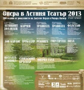 Poster_Opera v Letniq teatyr 2013_P